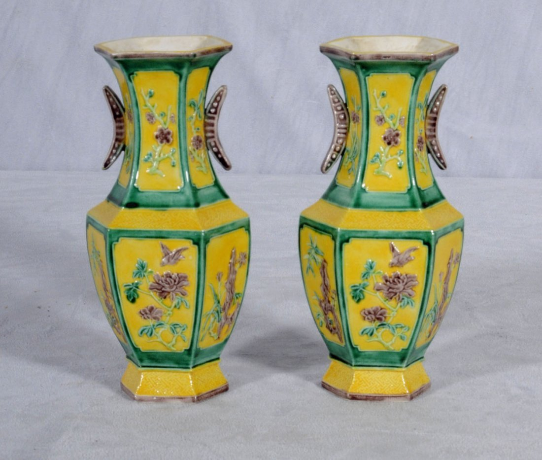 20: PR. CHINESE IMPERIAL YELLOW SMALL VASES. ENAMEL FLO