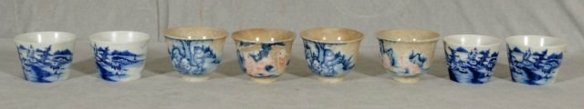 18: LOT OF 8 CHINESE PORCELAIN CUPS.   BLUE DECORATION