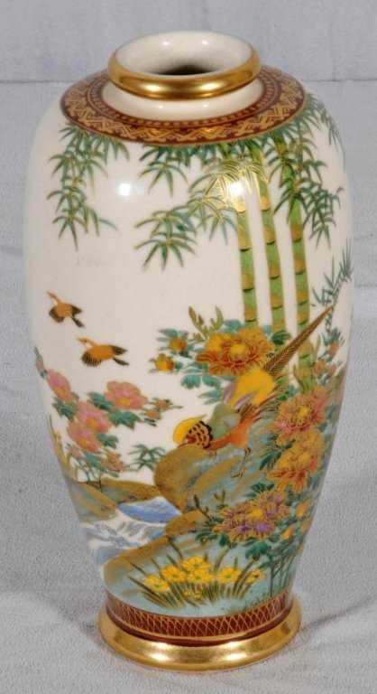Japanese Satsuma Porcelain Vase Gilt Multi Colored F