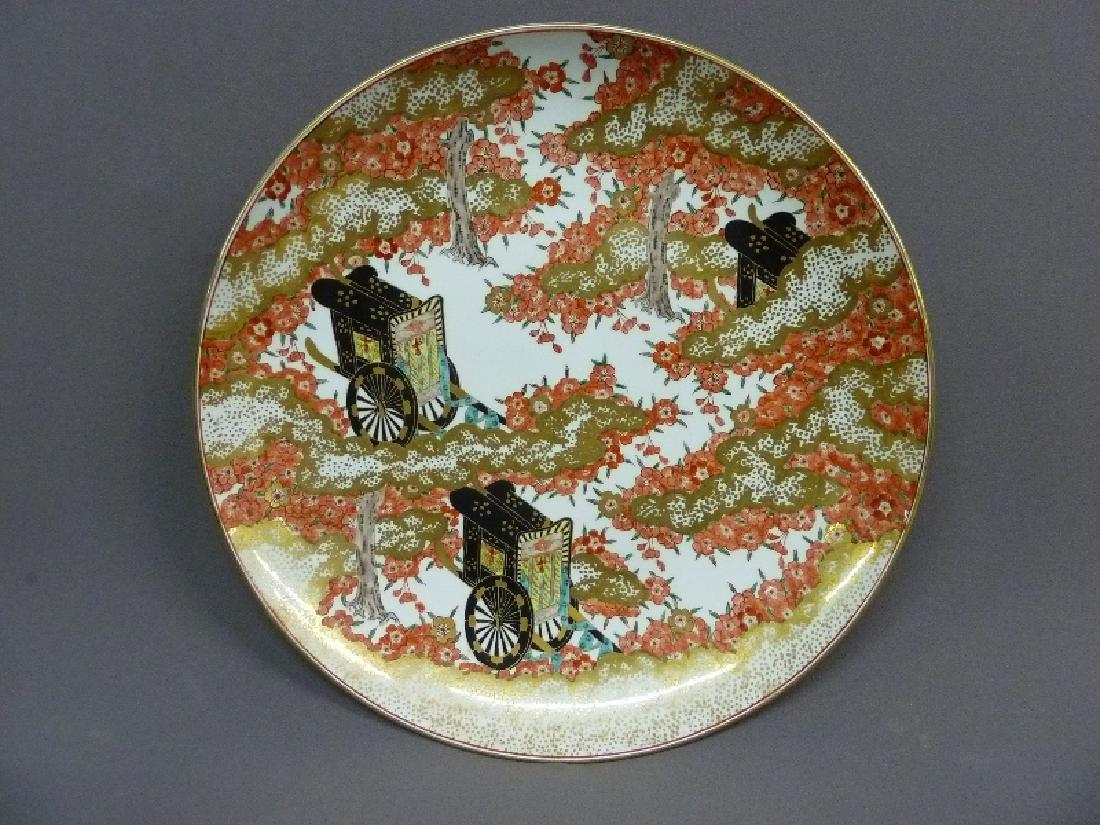 "Large 22"" Chinese Porcelain Hand Painted Charger with"