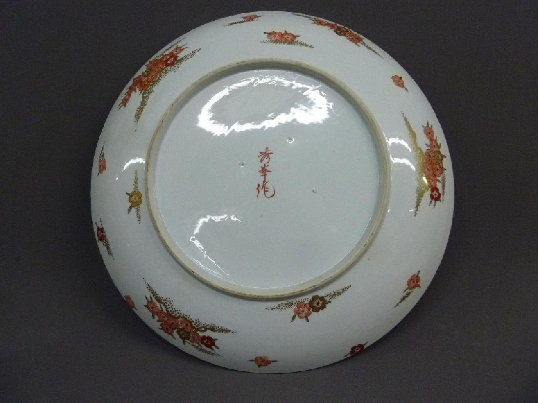 "Large 22"" Chinese Porcelain Hand Painted Charger with - 2"
