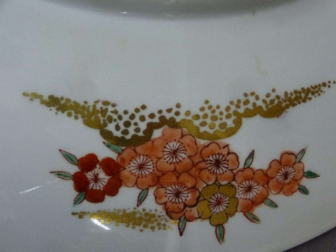 "Large 22"" Chinese Porcelain Hand Painted Charger with - 7"