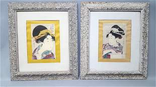 Pair of Circa 1900 frames with Oriental Woman Pictures