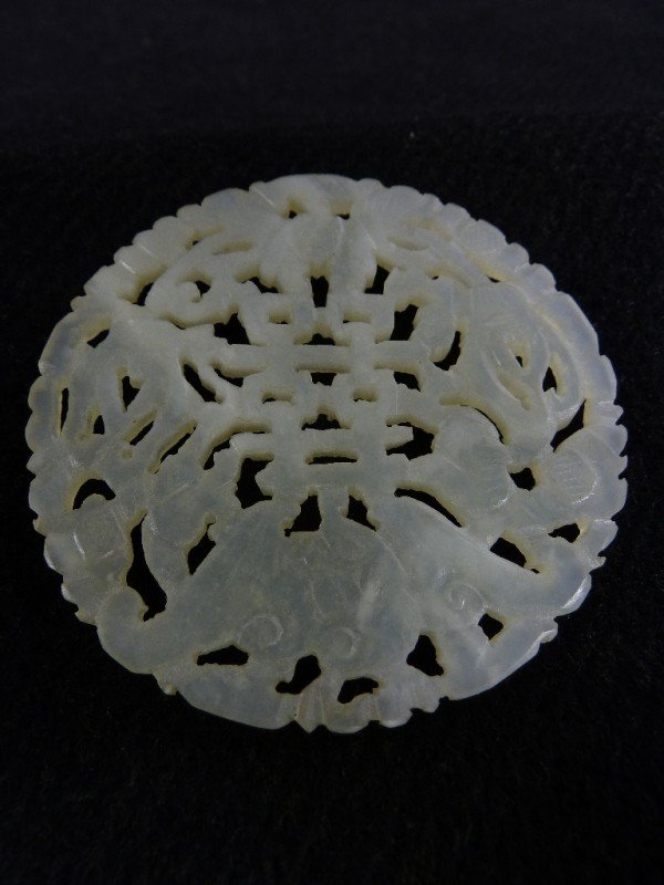 "24: CHINESE PIERCE CARVED JADE PENDANT,  DIA. 3"" - good"