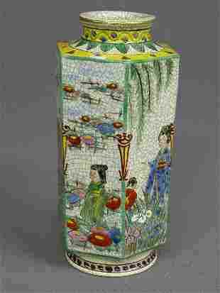 21: 1920'S COLORFUL ASIAN CERAMIC VASE with WOMAN & FLO