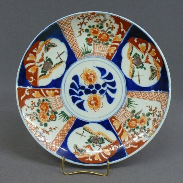 "14: 19th Century IMARI 12 .5"" dia. LARGE CHARGER -signe"