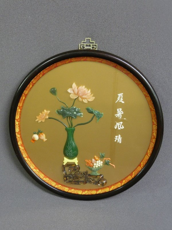 ASIAN ROUND COLORED HARDSTONE WALL HANGING with FLOWER