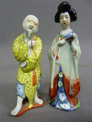 Two Porcelain Signed Chinese Figures, one of Monk and o