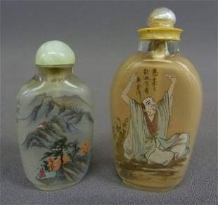 Two Inside Painted Décor Snuff Bottles , the one on the