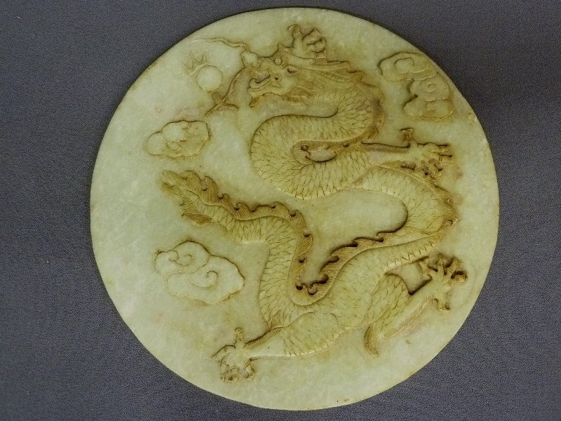 Round Carved Chinese Jade Plaque with Dragon - dia.