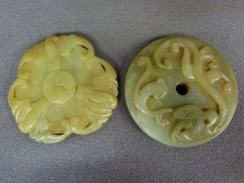 "Two Chinese Carved Jade Disks - both dia. 2.35"" or 6.5"