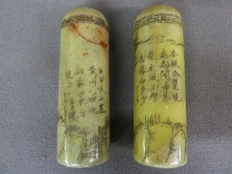 Pair of Chinese Carved Jade Seals with Calligraphy on