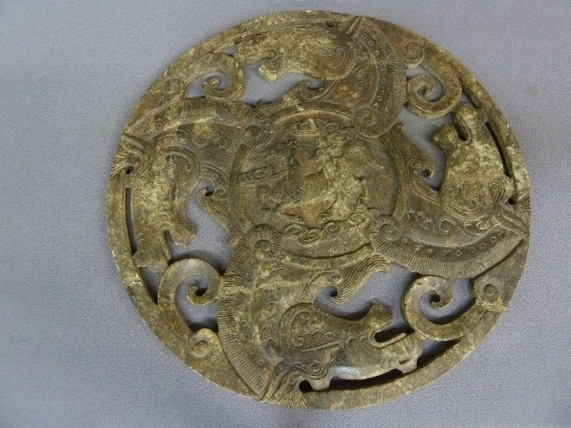 Chinese Carved Jade Disk with Five Horse Head and Body