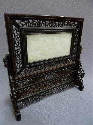 Carved Chinese Table Screen  with White Jade Panel of