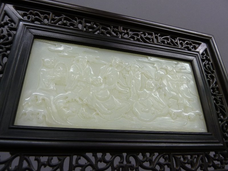 Carved Chinese Table Screen  with White Jade Panel of - 2