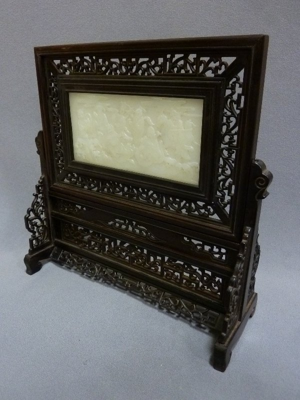 Carved Chinese Table Screen  with White Jade Panel of - 5