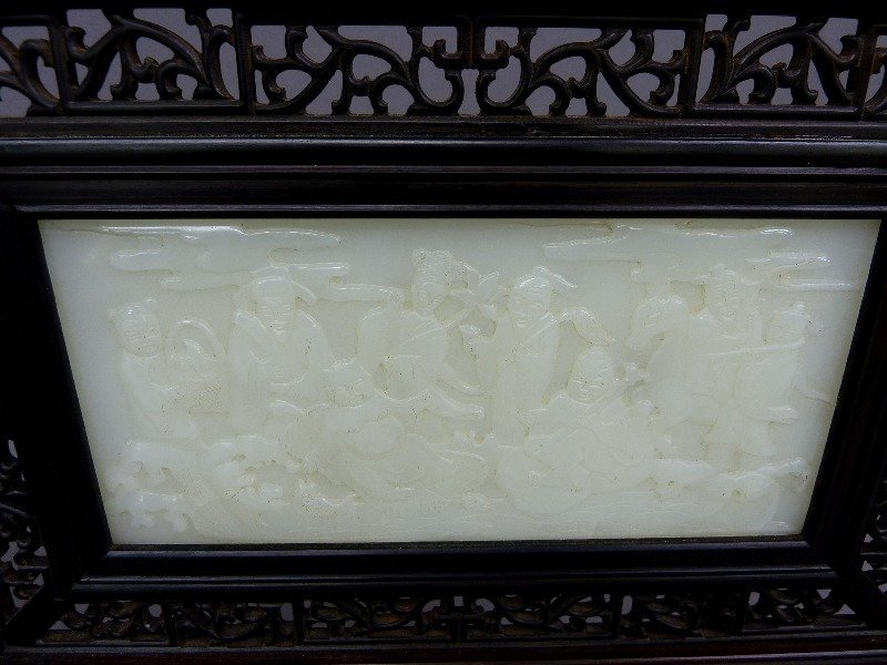 Carved Chinese Table Screen  with White Jade Panel of - 6