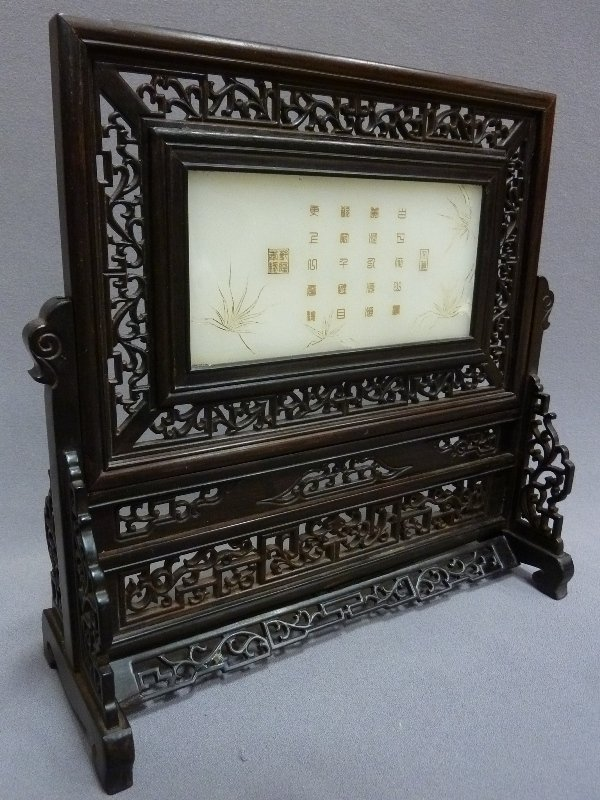 Carved Chinese Table Screen  with White Jade Panel of - 7