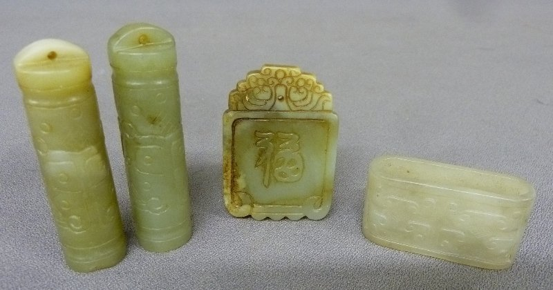 4 Pieces of Hand Carved Chinese Jade including  2 round