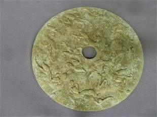 """Carved Chinese Stone Disk with Animals - dia. 11.8"""""""