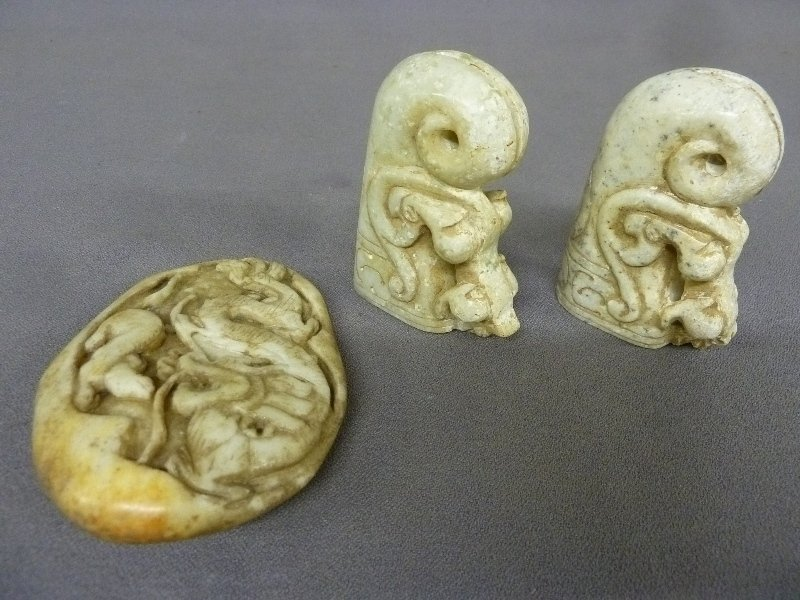 Three Pieces of Chinese Carved Jade -  round piece on