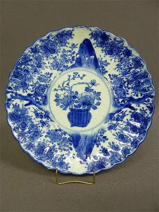 """19th Century Large 15"""" Chinese Porcelain Charger  with"""