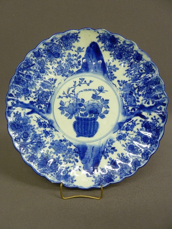 "19th Century Large 15"" Chinese Porcelain Charger  with"