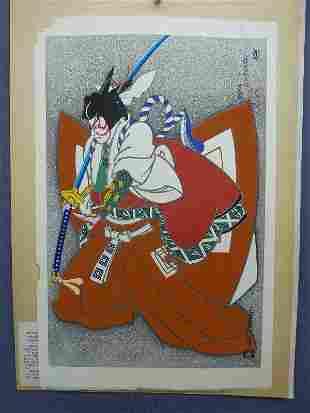 Antique Asian Color Wood Block Print of Warrier - Hgt