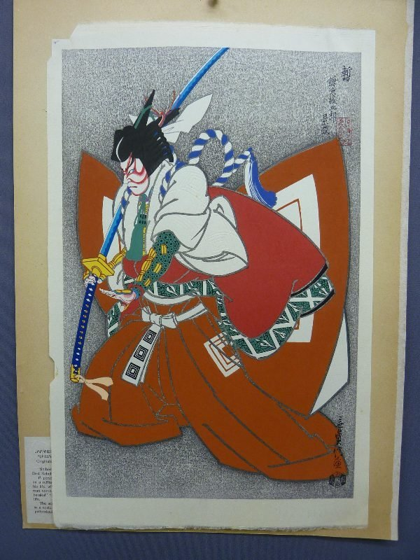Antique Asian Color Wood Block Print of Warrier - Hgt