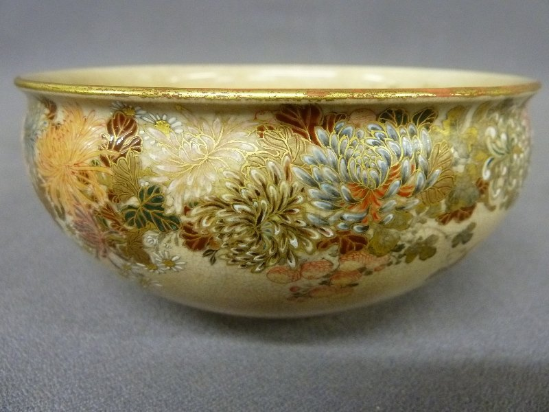 Very Detailed Paint Decorated Small Satsuma Bowl signed