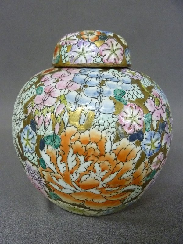 Oriental Porcelain Covered Urn with Floral Decoration