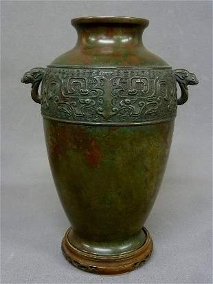 Circa 1900 Wonderful Bronze Asian Vase with Design