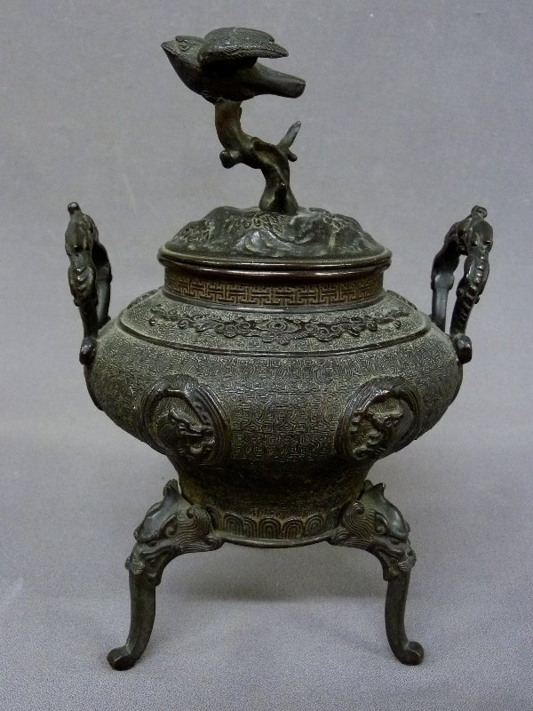 Well Cast 19th Century Bronze Censer with Cover with