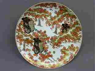 """Large 22"""" Chinese Porcelain Hand Painted Charger with"""