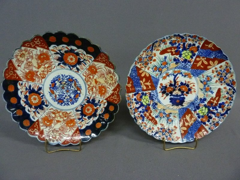 Two Late 19th/Early 20th Century Japanese Imari 12""