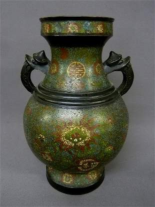 """Large 20"""" Circa 1900 Chinese Champleve with animal"""