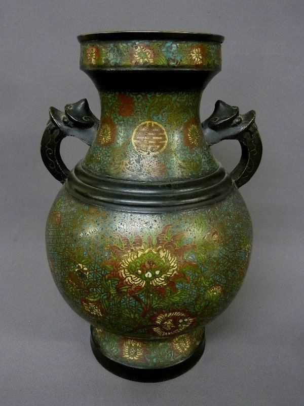 "Large 20"" Circa 1900 Chinese Champleve with animal"