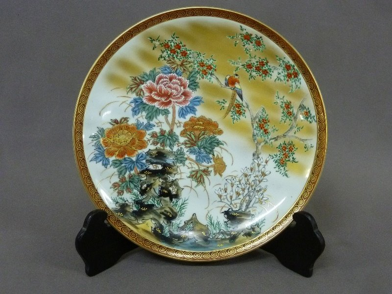 Asian Porcelain Charger with Floral Design and Bird -
