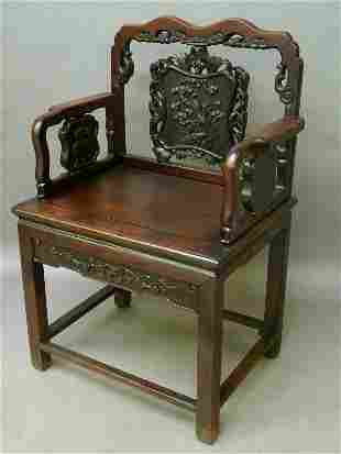 19th Century Rosewood Bird Carved Chinese Arm Chair -