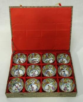 12 Miniature Rice Bowls