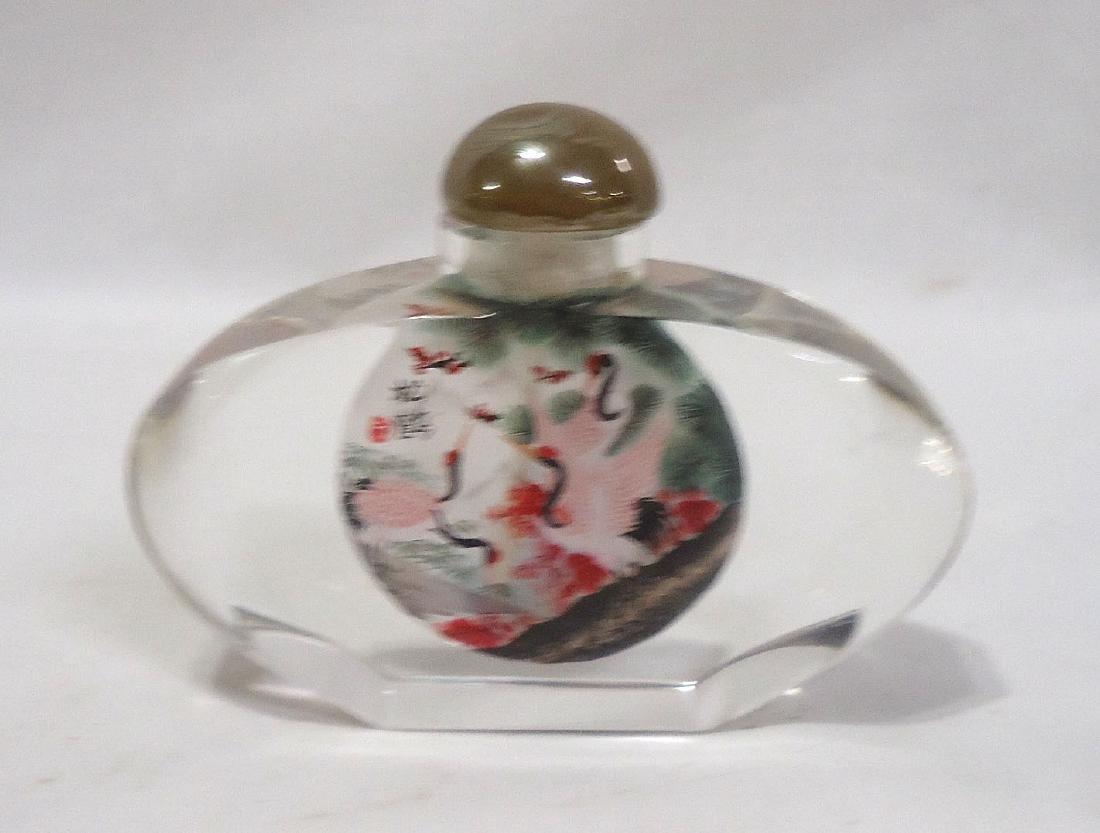 Lg. Oriental Snuff Bottle