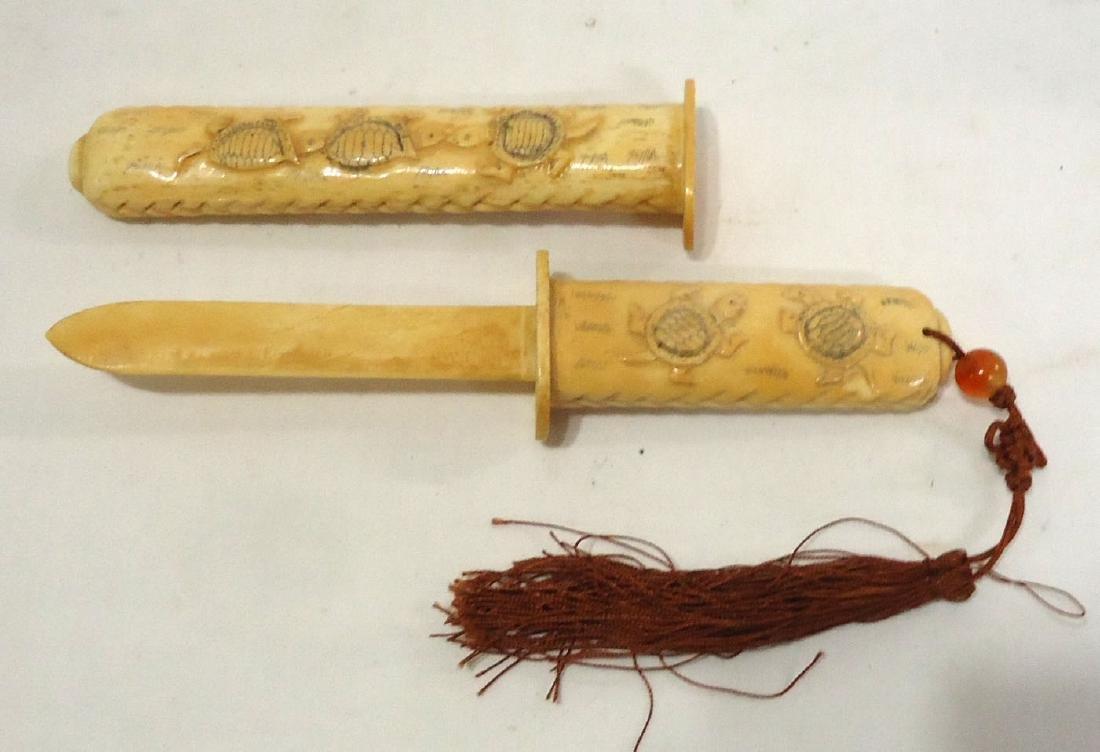 Oriental Carved Bone Knife