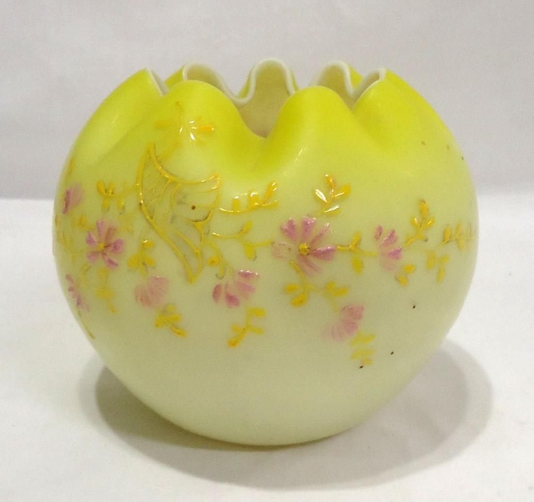 Art Glass Rose Bowl