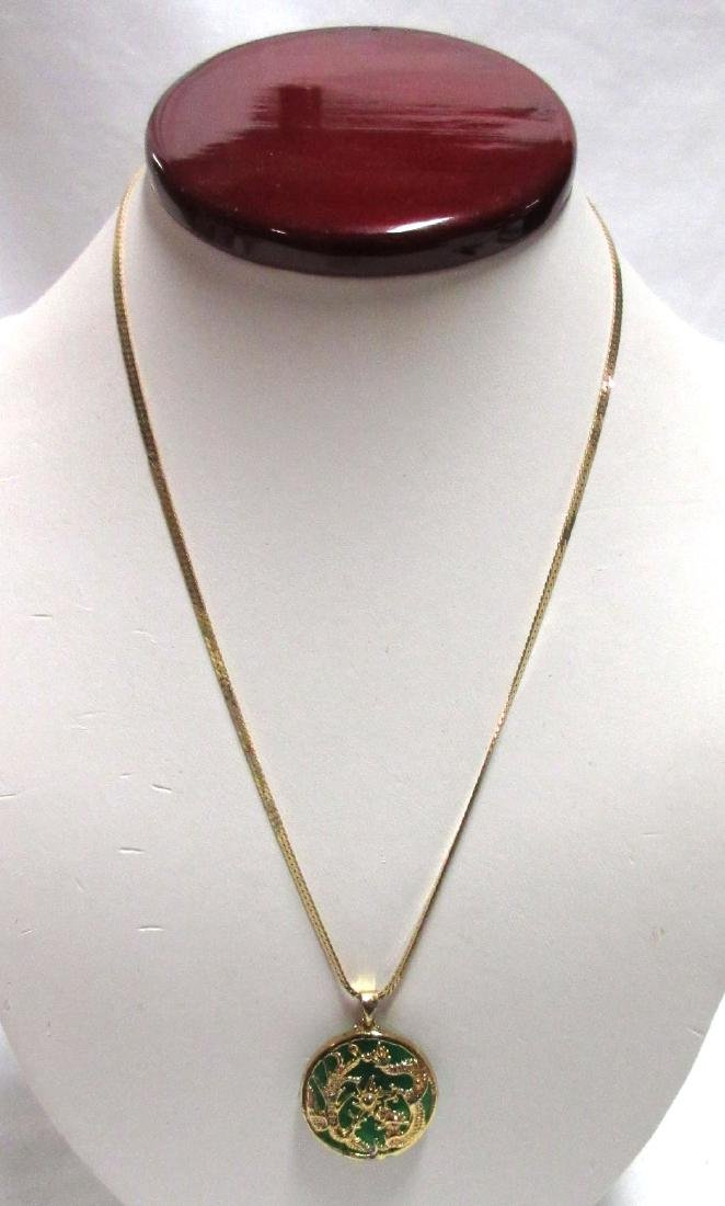 18 K CP & Jade Pendant Necklace