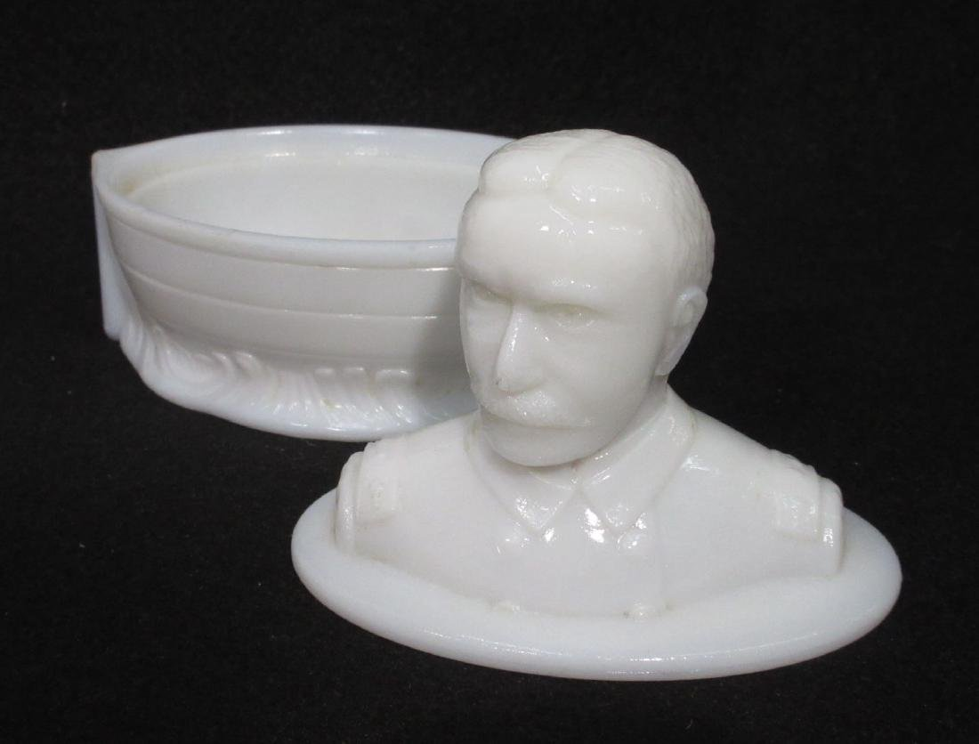 Milk Glass Adm. Dewey Dish - 4