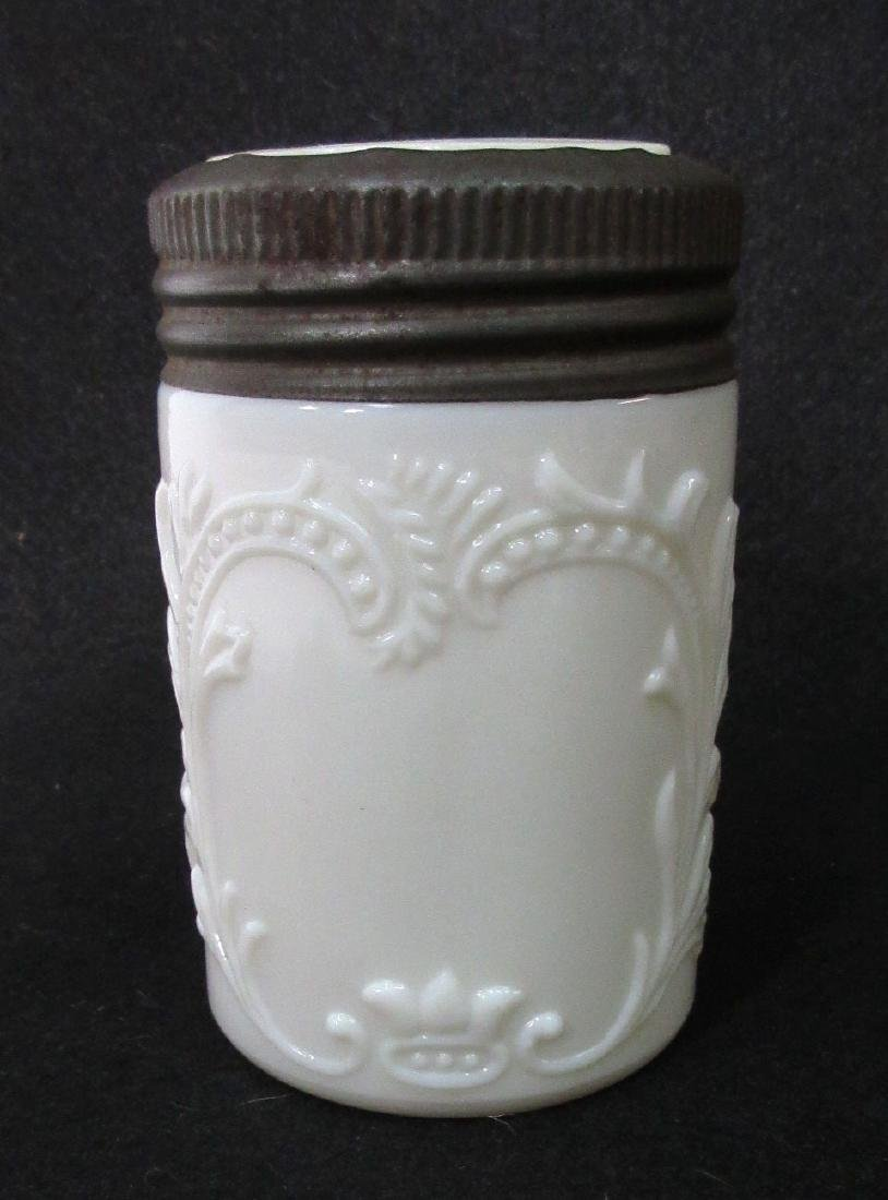 Milk Glass Jar & Lid - 2
