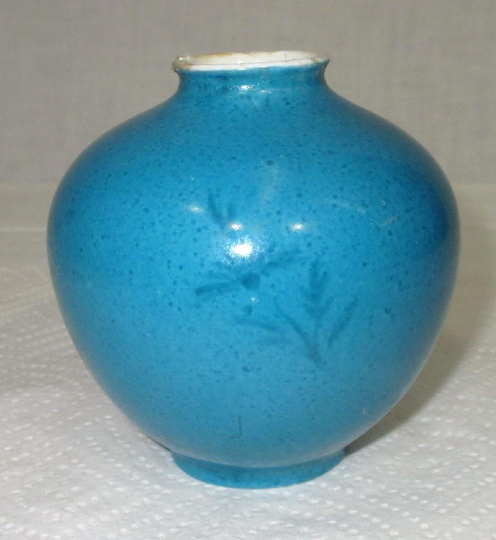 H.P. Germany Portrait Vase - 2