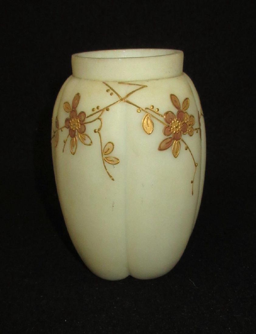 H.P. Mt. Washington Jar