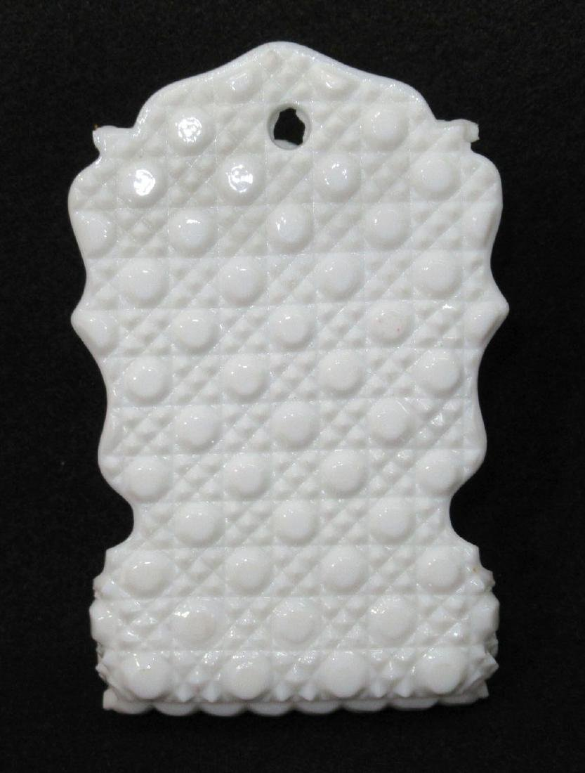 Milk Glass Dbl Match Holder - 2