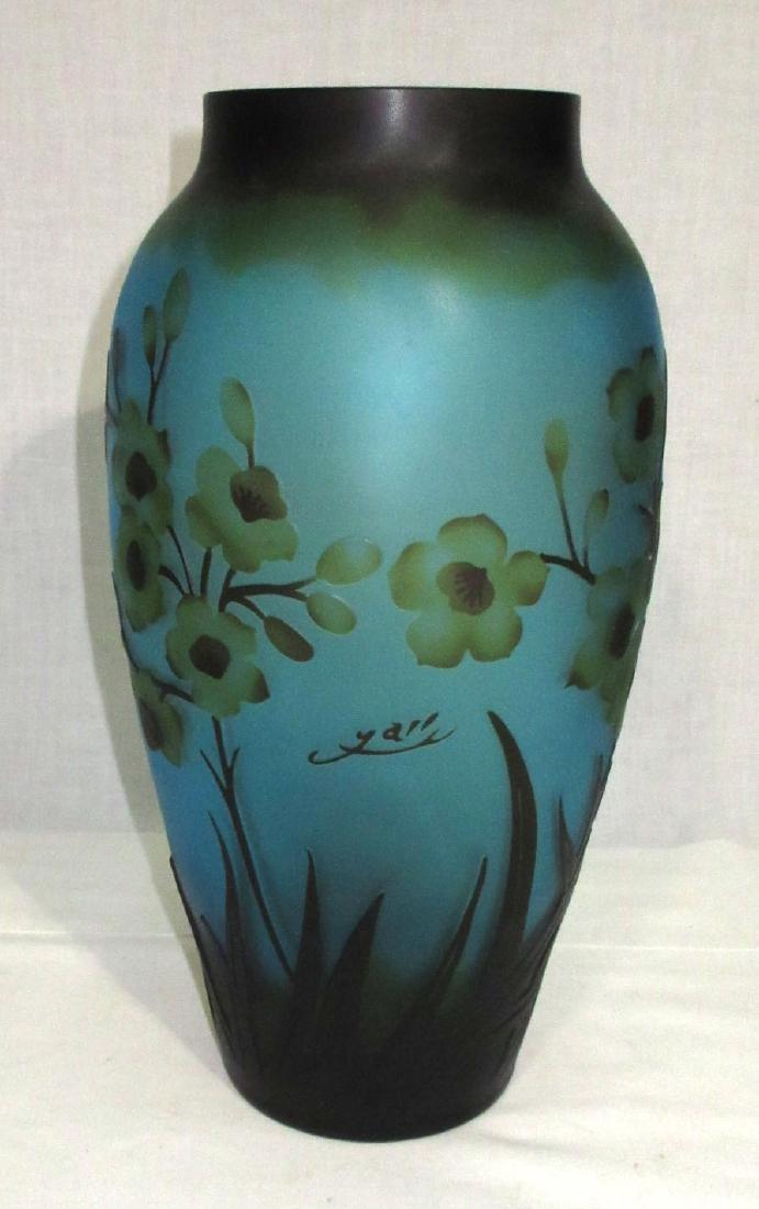 Modern Galle' Vase - 2